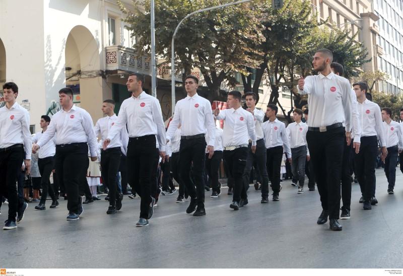 Μαθητική παρέλαση με λευκό πουκάμισο