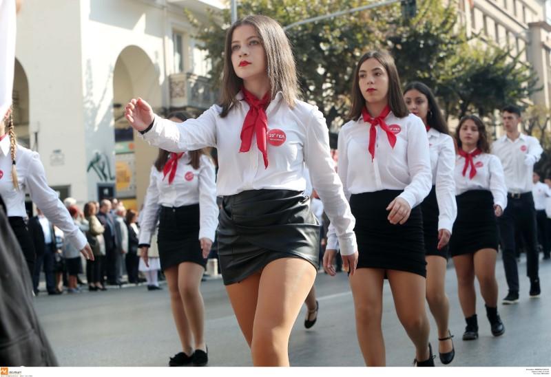 Μίνι στη μαθητική παρέλαση
