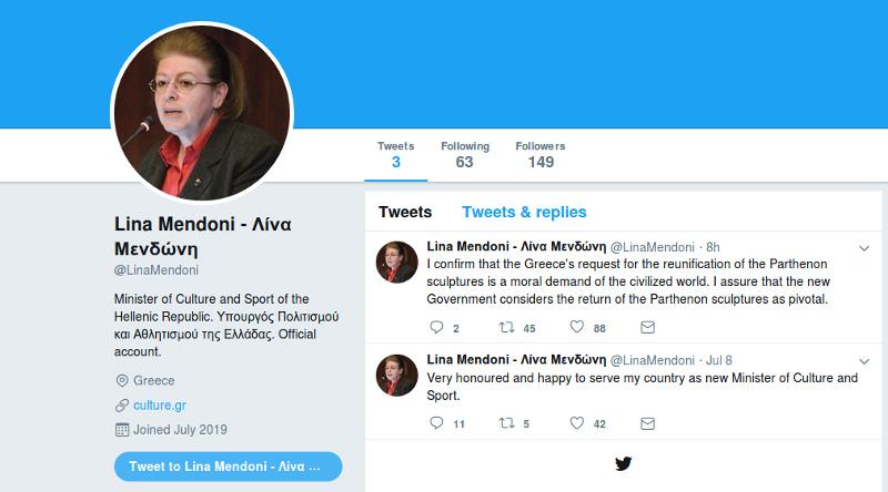 Το ψεύτικο προφίλ της Λίνας Μενδώνη στο Twitter