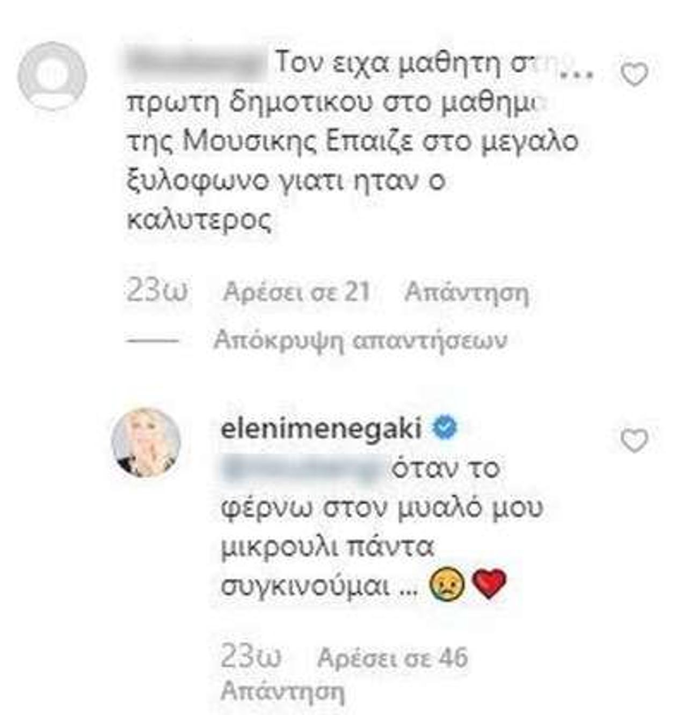 Το σχόλιο της δασκάλας του Άγγελου Λάτσιου στο Instagram και η απάντηση της Ελένης Μενεγάκη