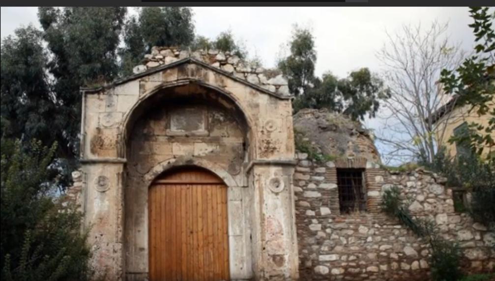 Ό, τι έχει απομείνει από τον Μεντρεσέ της Αθήνας που μετατράπηκε επί Όθωνα σε φυλακή