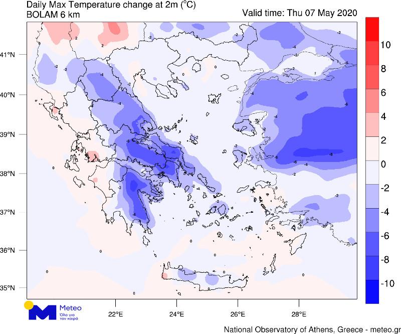Περιοχές όπου θα σημειωθεί πτώση της θερμοκρασίας