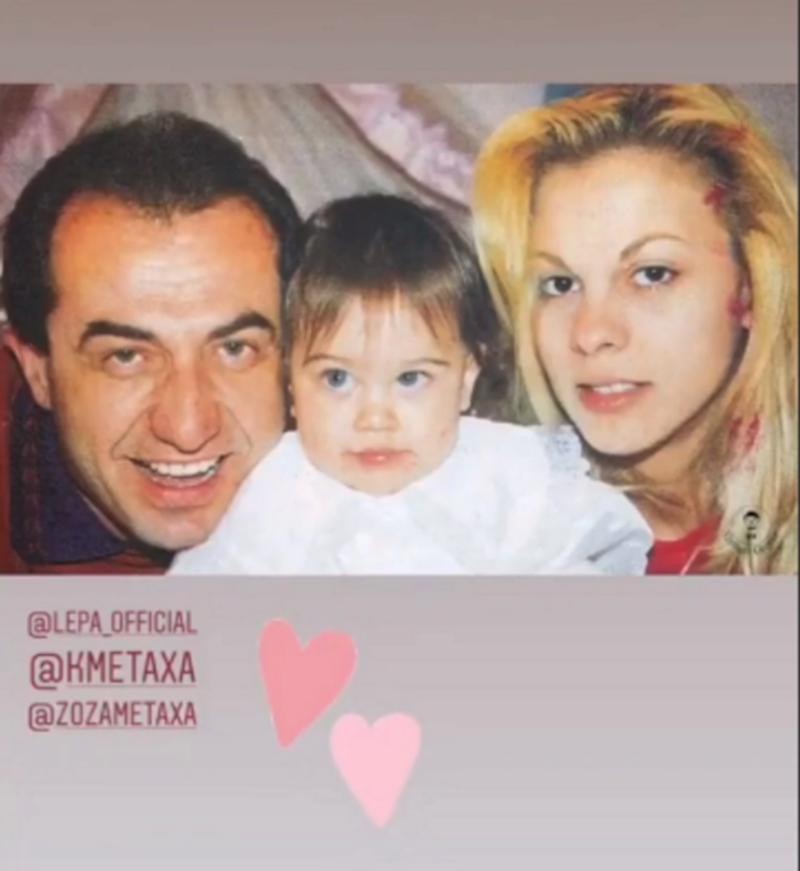 Η φωτογραφία που ανέβασε η Κόνι Μεταξά στο Instagram με τους γονείς της