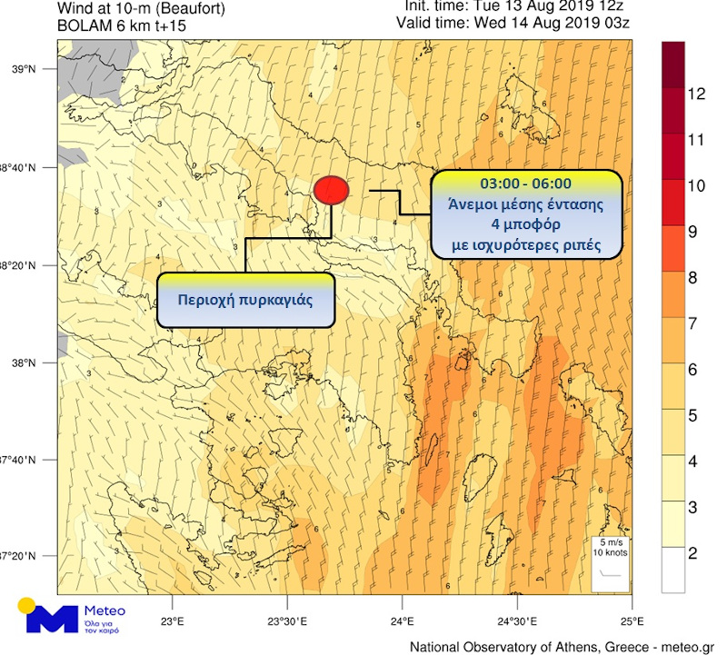 Τα προγνωστικά στοιχεία του meteo για τους ανέμους στην Εύβοια κατά τη διάρκεια της νύχτας