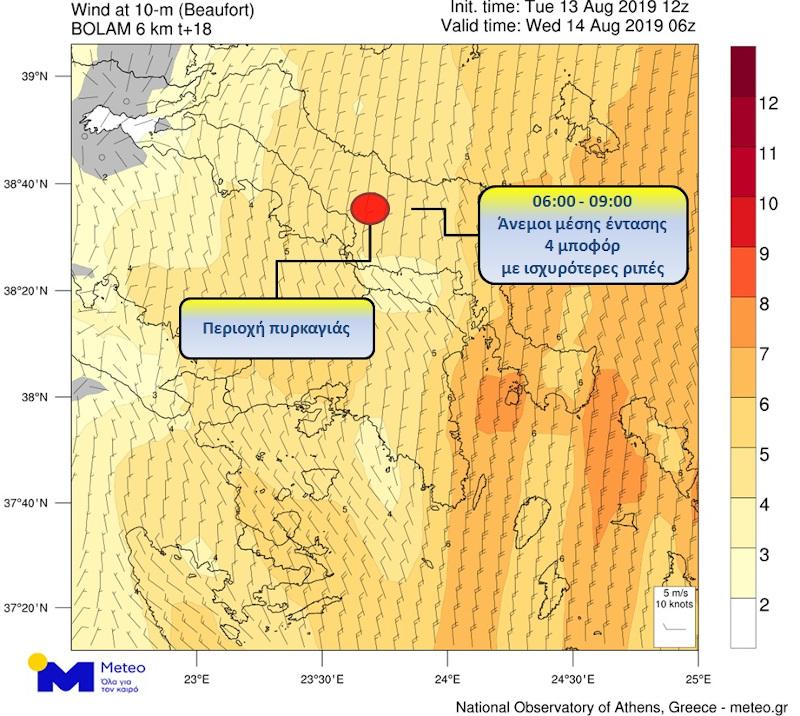 Οι ένταση των ανέμων στην Εύβοια, σύμφωνα με το meteo