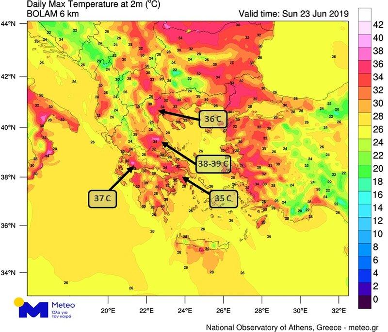 Ο χάρτης του meteo.gr για τις θερμοκρασίες την Κυριακή