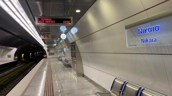 Ο σταθμός του μετρό «Αγία Βαρβάρα»