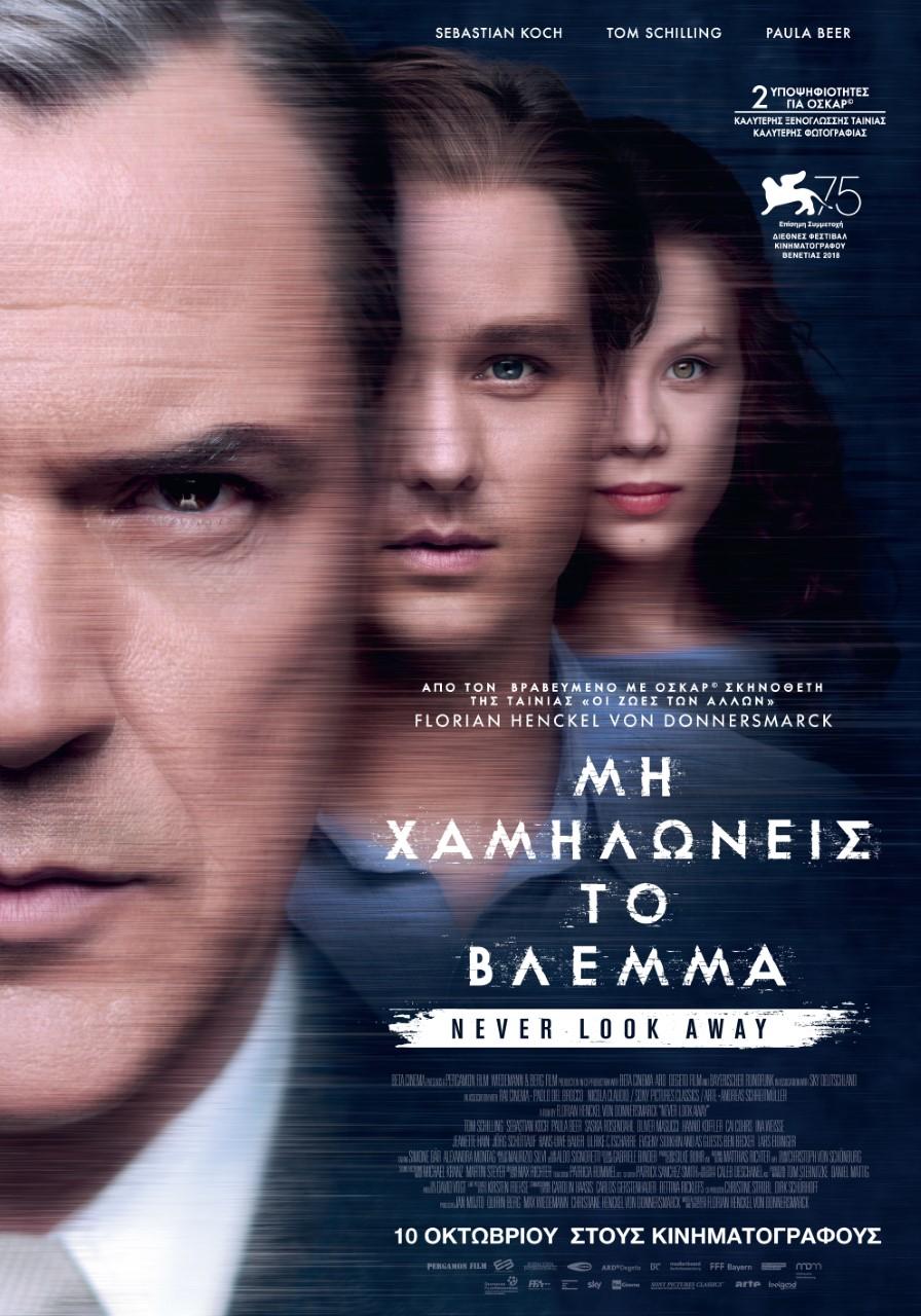 κινηματογραφική αφίσα