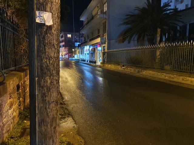 Δρόμος στην Μυτιλήνη