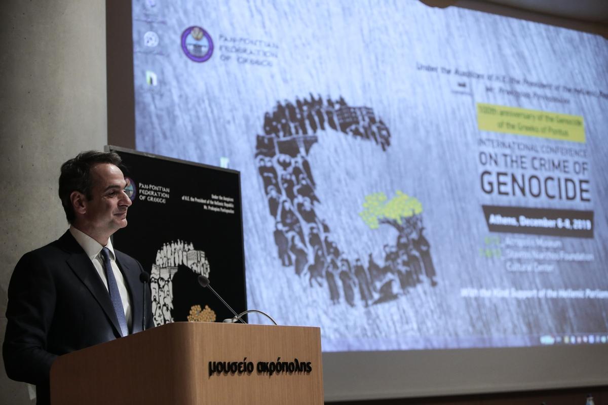 Ο Κυριάκος Μητσοτάκης στην εκδήλωση για την Γενοκτονία των Ποντίων