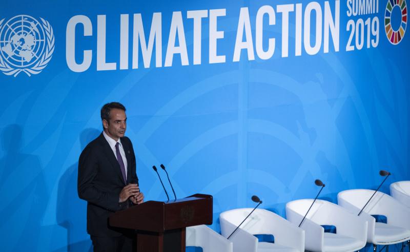 Ο Κυριάκος Μητσοτάκης στη σύνοδο του ΟΗΕ για το κλίμα