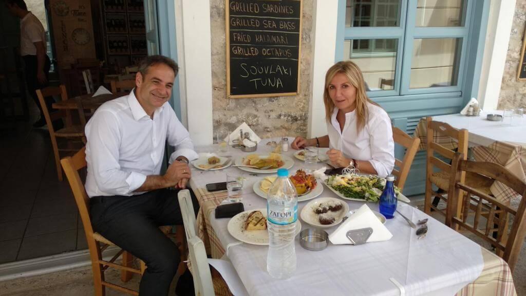 Μητσοτάκης Μαρέβα φαγητό στο Ναύπλιο