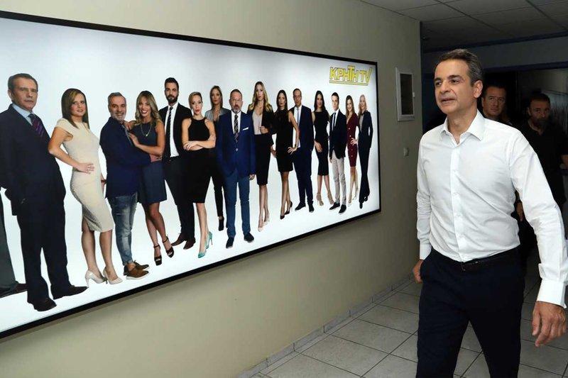 Ο Κυριάκος Μητσοτάκης στα γραφεία του ΚΡΗΤΗ TV