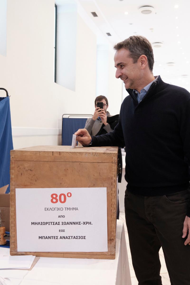 Μητσοτάκης εκλογές οικονομικό επιμελητήριο