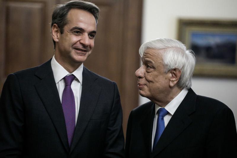 Προκόπης Παυλόπουλος και Κυριάκος Μητσοτάκης