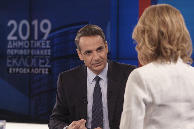 Ο Κυριάκος Μητσοτάκης στην συνέντευξή του στο Star και την Μάρα Ζαχαρέα