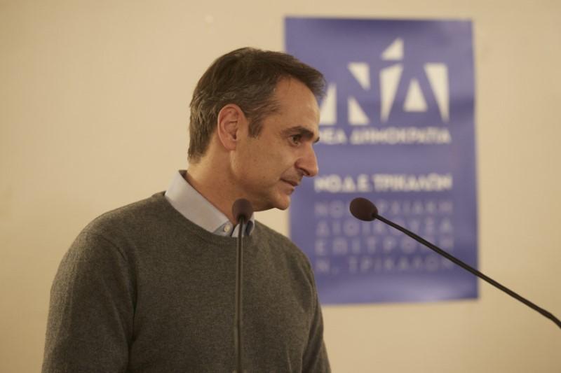 Ο Κυριάκος Μητσοτάκης συναντήθηκε το βράδυ της Παρασκευής με στελέχη της ΝΟΔΕ Τρικάλων