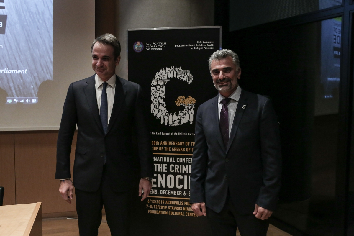 Ο Κυριάκος Μητσοτάκης και ο δήμαρχος Θεσσαλονίκης Κ. Ζέρβας στην εκδήλωση για την Γενοκτονία των Ποντίων
