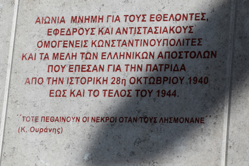 Το μνημείο στο Φάληρο