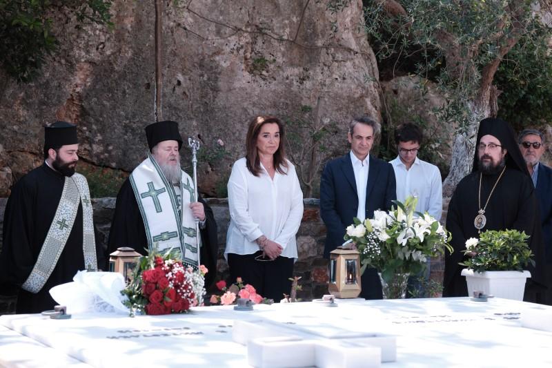 Ντόρα Μπακογιάννη, Κυριάκος Μητσοτάκης και ο γιος του Κωνσταντίνος