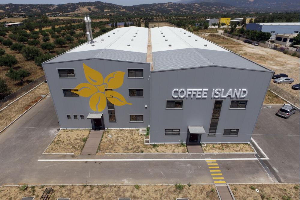 Η μονάδα παραγωγής της Coffee Island στη βιομηχανική ζώνη Πατρών