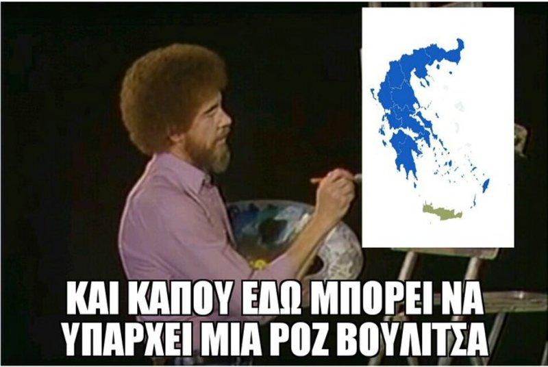 Ο ζωγράφος Μπομπ ζωγραφίζει τον χάρτη της Ελλάδας