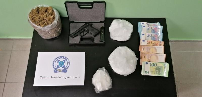 Ναρκωτικά, όπλο, λεφτά