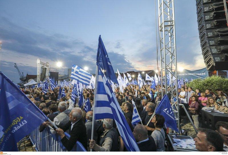 Πλήθος κόσμου με σημαίες της Ελλάδας και της Νέας Δημοκρατίας στη συγκέντρωση του Κυριάκου Μητσοτάκη