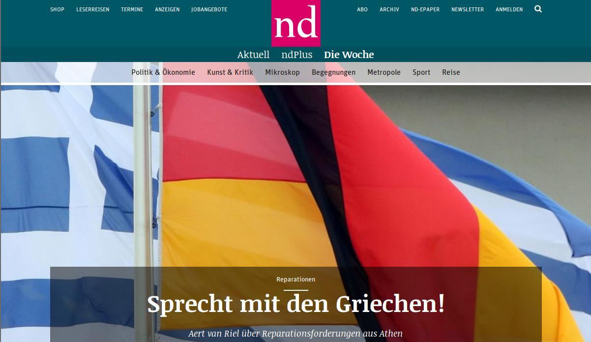 «Μιλήστε με τους Έλληνες!» προτρέπει η αριστερή Neues Deutschland τη γερμανική κυβέρνηση.