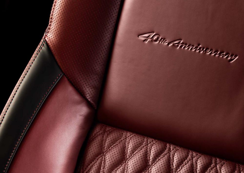 To Nissan Maxima συμπληρώνει 40 χρόνια παρουσίας