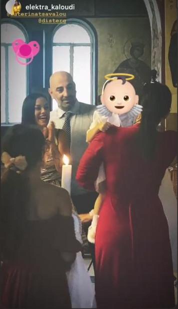 Η Μαρία Κορινιου με κόκκινο φόρεμα σε ρόλο νονάς