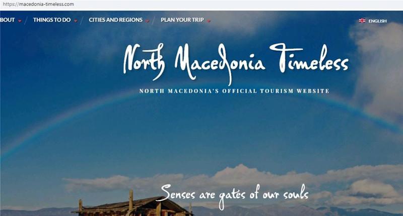 Η νέα μορφή της τουριστικής ιστοσελίδας των Σκοπίων