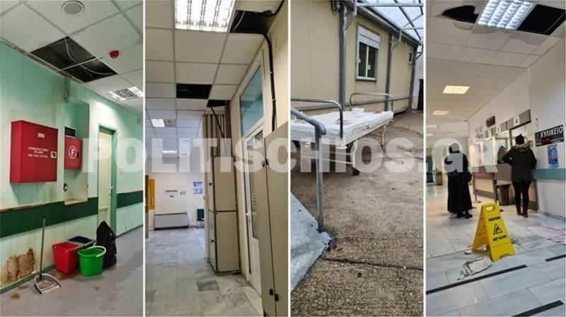 Εικόνες ντροπής στο Νοσοκομείο Χίου εν μέσω πανδημίας