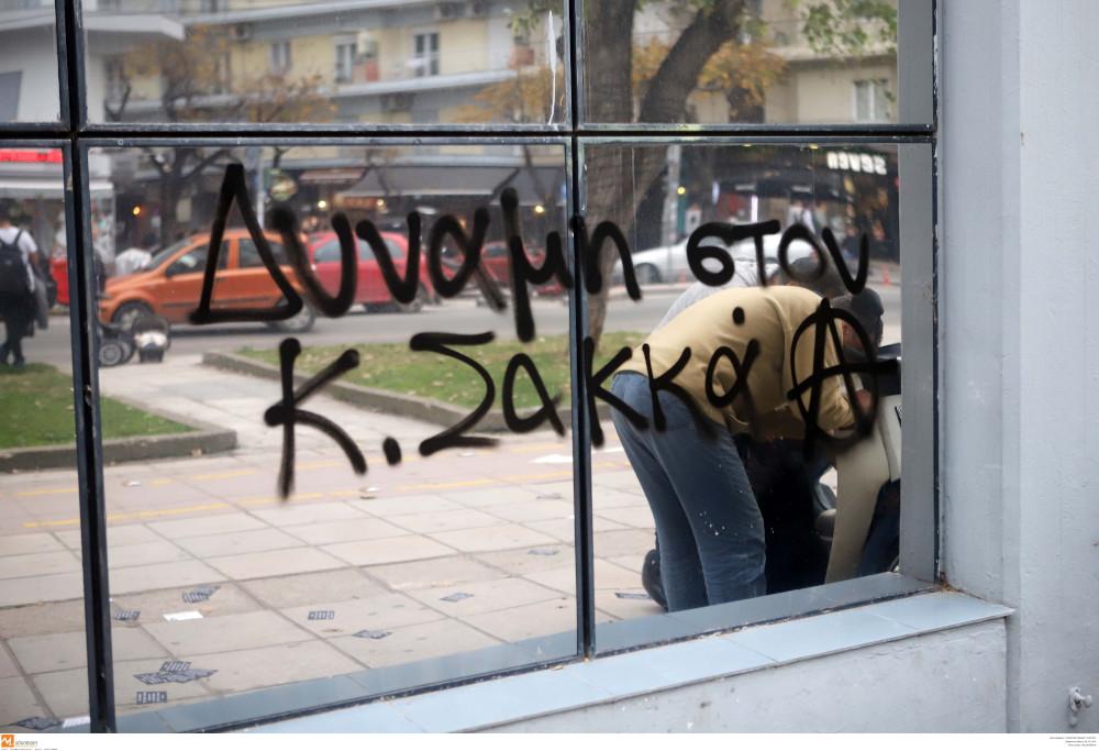 Θεσσαλονίκη: Eισβολή ατόμων στο ραδιοφωνικό σταθμό της ΕΡΤ3
