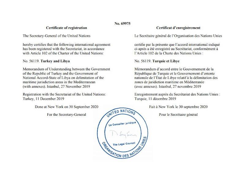 Πρωτοκολλήθηκε στον ΟΗΕ το τουρκολιβυκό μνημόνιο -Αθήνα: Τυπική διαδικασία, είναι παράνομο | ΠΟΛΙΤΙΚΗ
