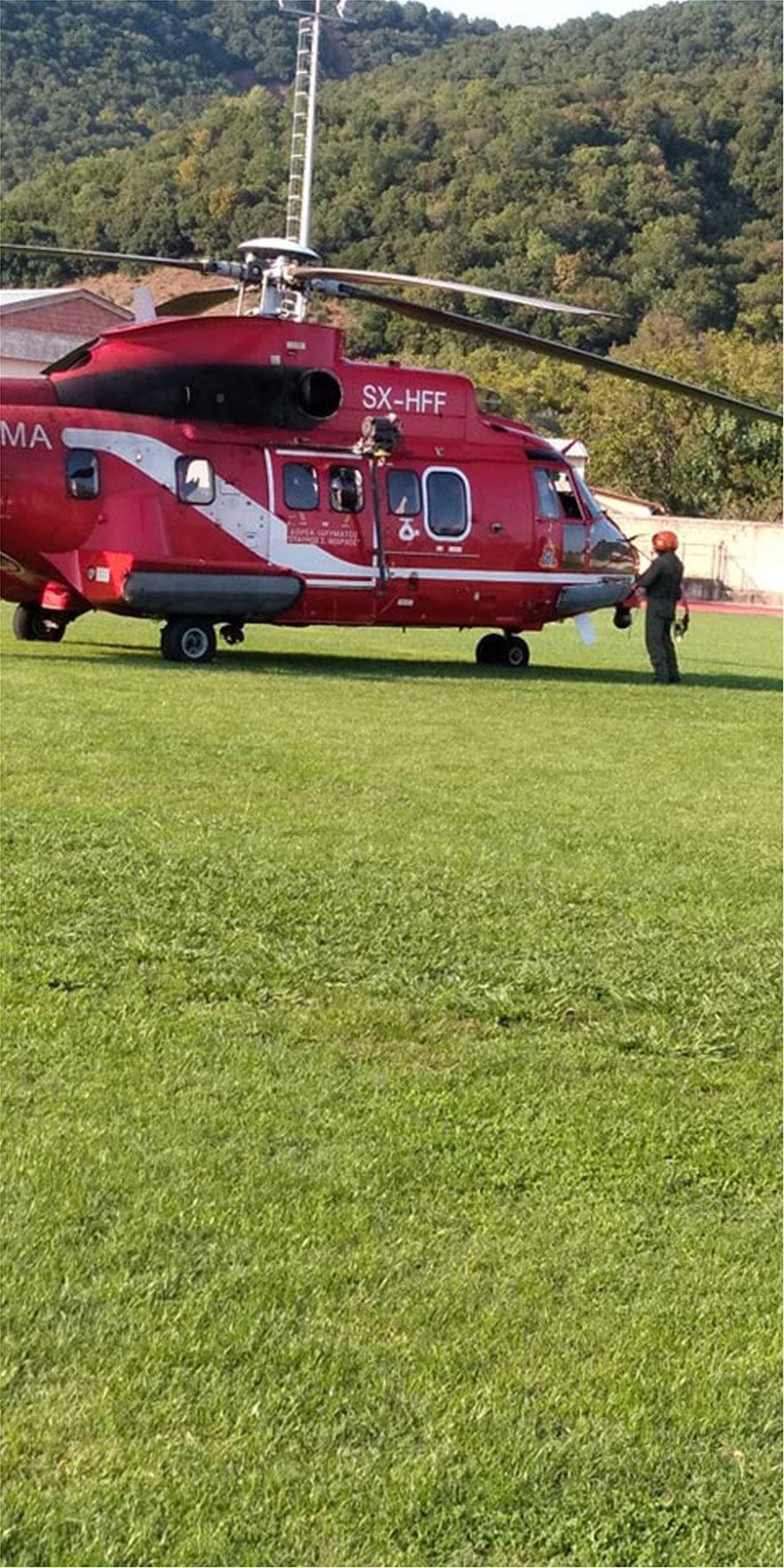 Ελικόπτερο στο έδαφος
