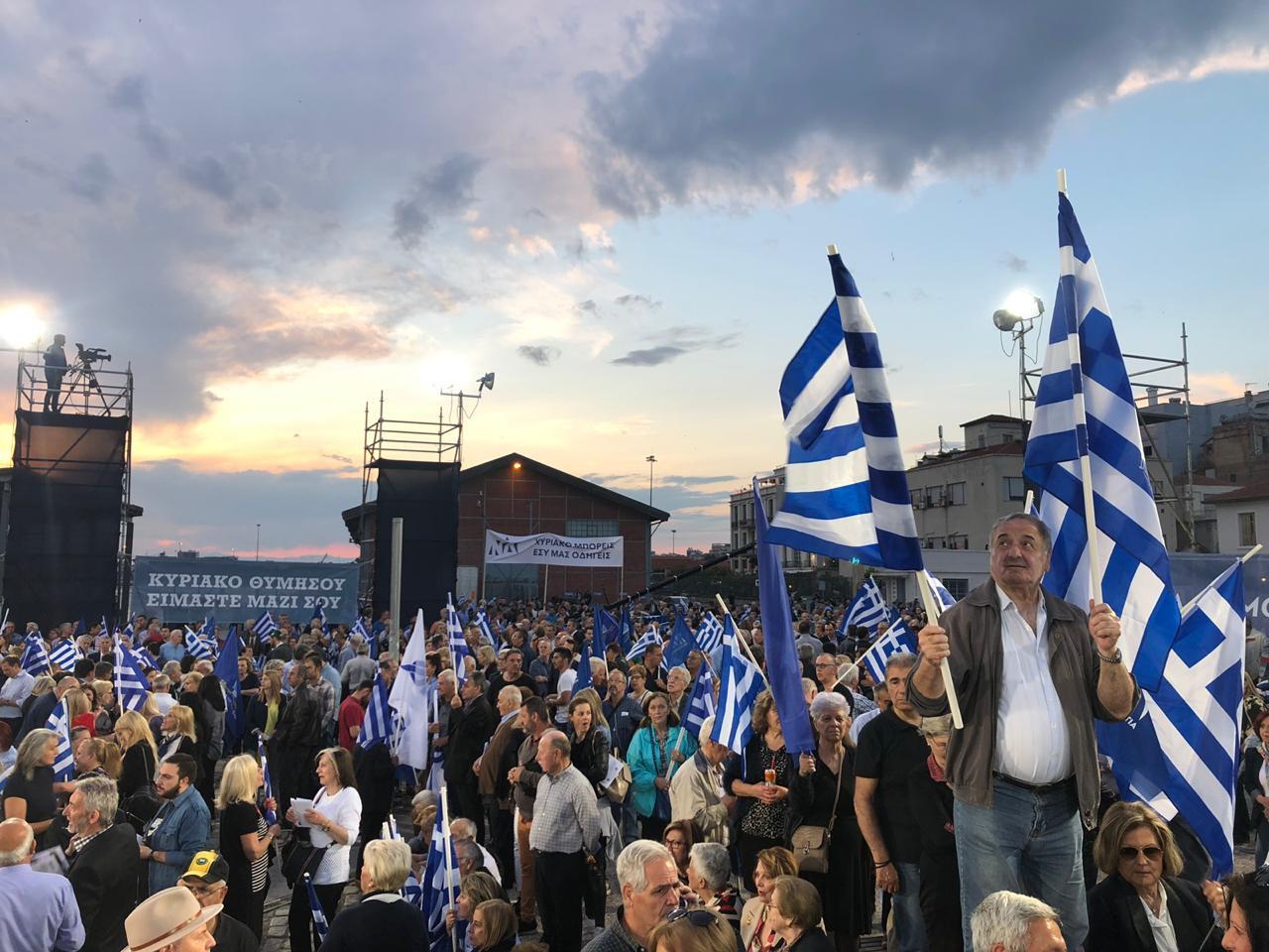 Με σημαίες της Ελλάδας οι πολίτες που συγκεντρώθηκαν για να ακούσουν τον Κυριάκο Μητσοτάκη στη Θεσσαλονίκη