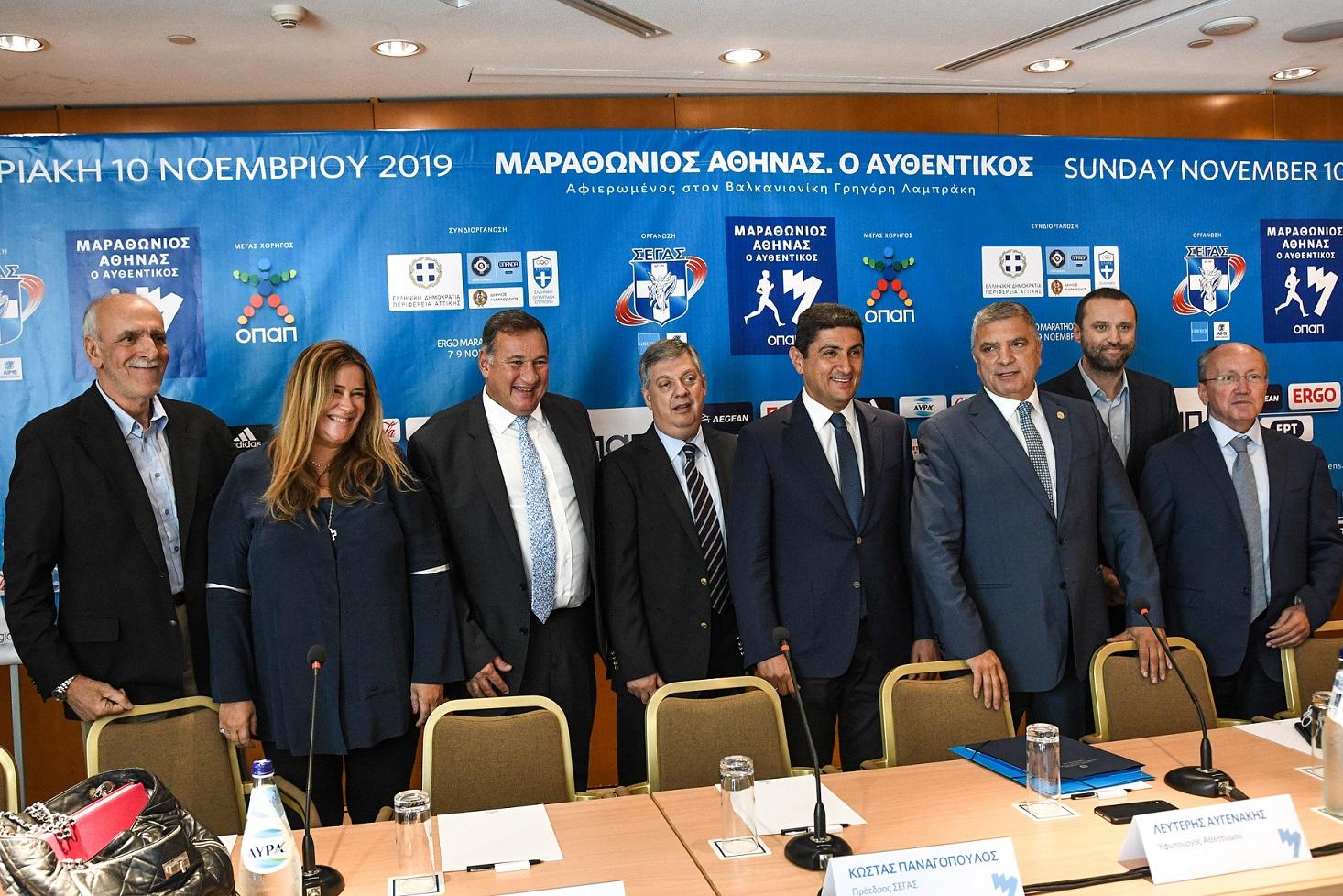 Ο Γενικός Γραμματέας του ΣΕΓΑΣ Βασίλης Σεβαστής, η πρόεδρος του Οργανισμού Πολιτισμού, Αθλητισμού και Νεολαίας του Δήμου Αθηναίων Άννα Ροκοφύλλου, ο Πρόεδρος της Ελληνικής Ολυμπιακής Επιτροπής και μέλος της Διεθνούς Ολυμπιακής Επιτροπής Σπύρος Καπράλος, ο Πρόεδρος του ΣΕΓΑΣ Κώστας Παναγόπουλος, ο Υφυπουργός Αθλητισμού Λευτέρης Αυγενάκης, ο Περιφερειάρχης Αττικής Γιώργος Πατούλης, ο Διευθυντής Marketing Επικοινωνίας ΟΠΑΠ Γιάννης Ρόκκας, ο Δήμαρχος Μαραθώνα Στέργιος Τσίρκας.