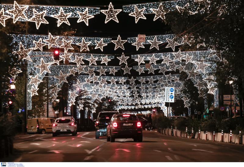 Πανεπιστημίου χριστουγεννιάτικα φώτα
