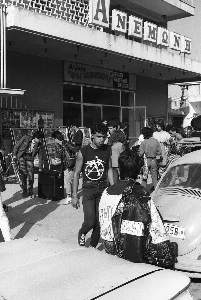 Πάνκηδες σε πρωινή συναυλία στον κινηματογράφο Ανεμώνη  (Αγ. Παρασκευή, 1983)