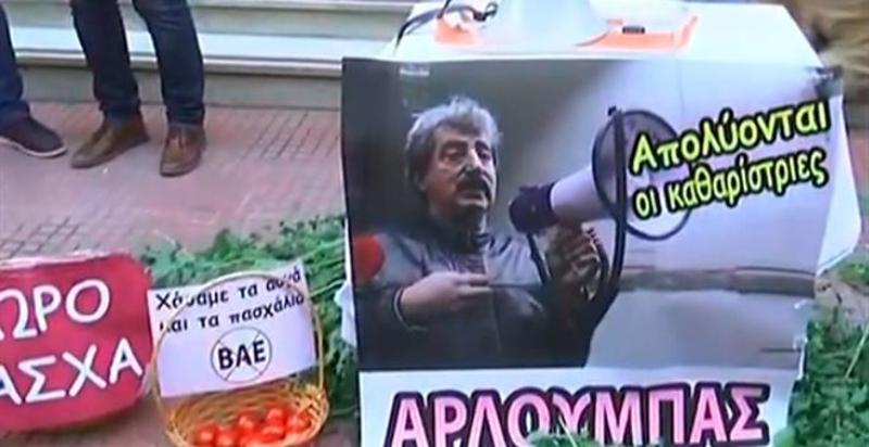 Σε ένα πανό απεικονίζεται ο Παύλος Πολάκης με την ντουντούκα και από κάτω γράφει: «Αρλούμπας»