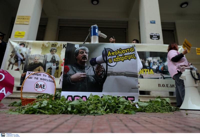 Πανό κατά του Παύλου Πολάκη έξω από το υπουργείο Υγείας