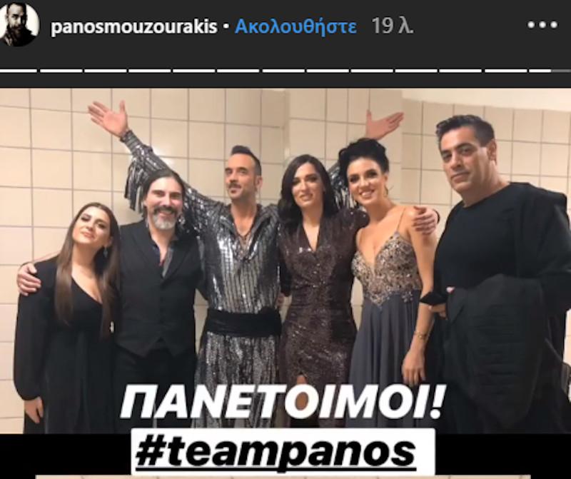Ο Πάνος Μουζουράκης με την ομάδα του στο The Voice