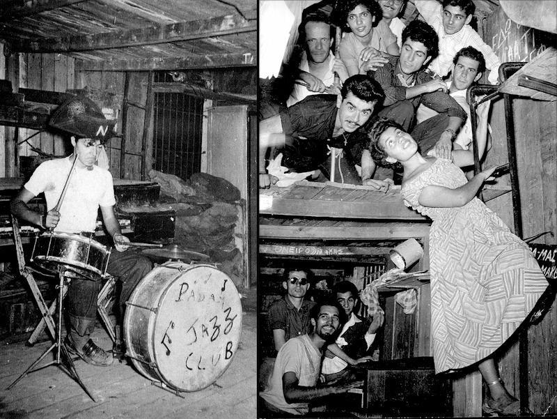 Στην παράγκα των υπαρξιστών. Κουτρουμπούσης στη ντραμς και Τζο στο πιάνο. Έτος 1953. Αρχείο Μ.Νταλούκα.