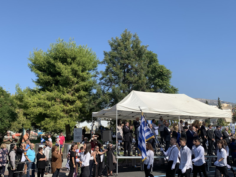 Παρέλαση μαθητών στο Ελληνικό