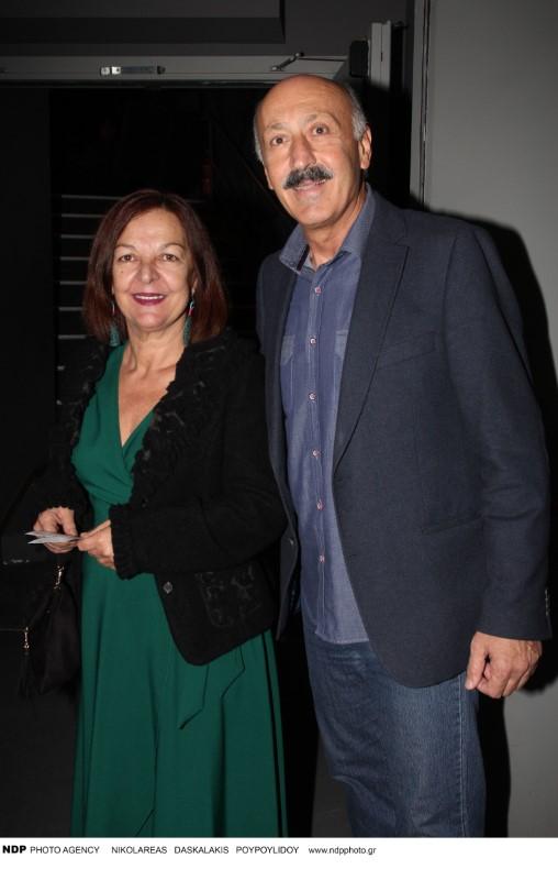 Ο Παύλος Ορκόπουλος με τη σύζυγό του Νίκη Χατζίδου