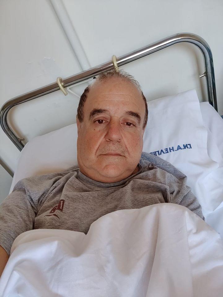 Η σέλφι του Παύλου Χαϊκάλη από το νοσοκομείο