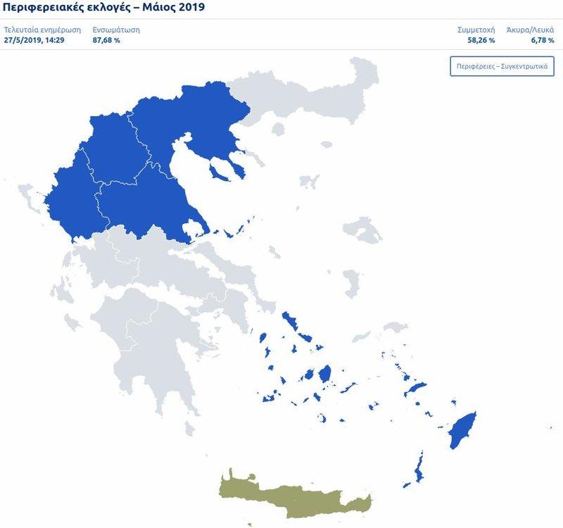 O χάρτης για το αποτέλεσμα των περιφερειακών εκλογών. Εικονίζονται με χρώμα οι έξι που έχουν «κλειδώσει» από την πρώτη Κυριακή