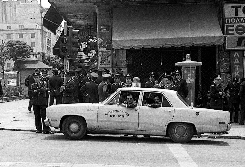 Περιπολικό της Αστυνομίας Πόλεων. 1976.