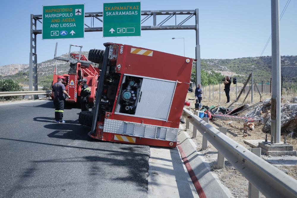 Το πυροσβεστικό όχημα που ανετράπη στη Λεωφόρο ΝΑΤΟ το απόγευμα του Σαββάτου